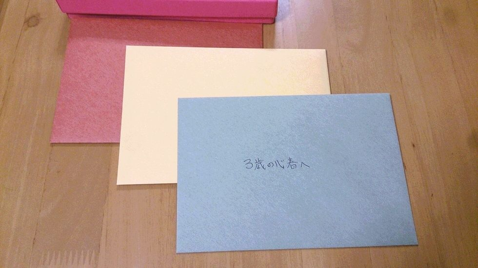 娘への手紙