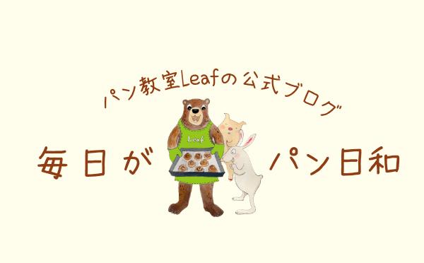 マスターコース【おうちスクール②】